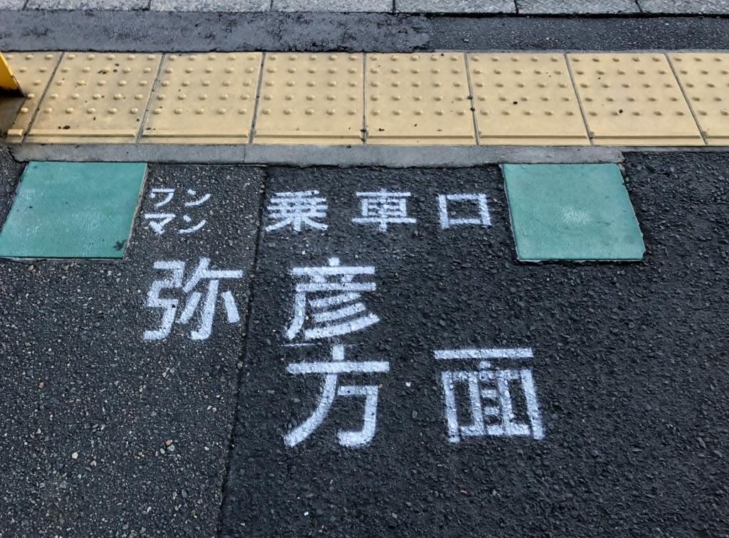 f:id:yasucom:20170904213234j:plain
