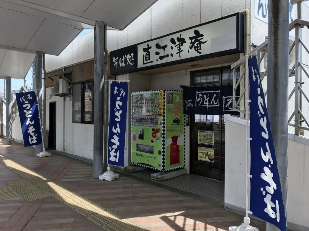 f:id:yasucom:20170905235713j:plain