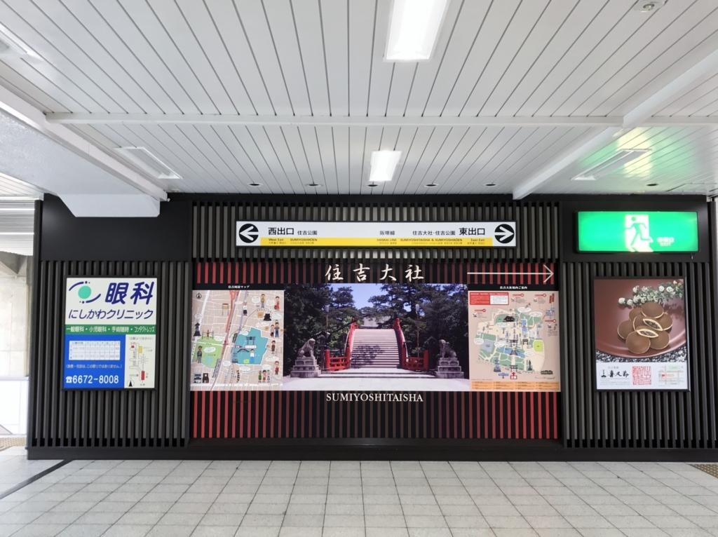 f:id:yasucom:20171010230825j:plain