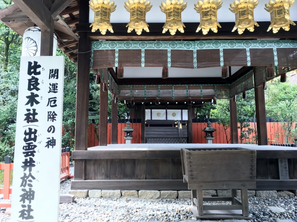 f:id:yasucom:20171106075203j:plain