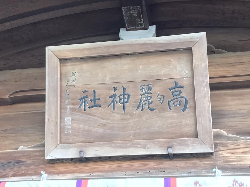 f:id:yasucom:20180201212152j:plain
