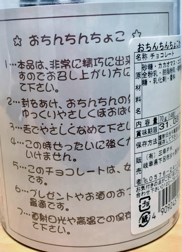 f:id:yasucom:20180411101407j:plain