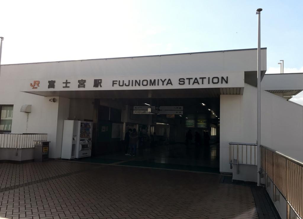 f:id:yasucom:20190108003347j:plain