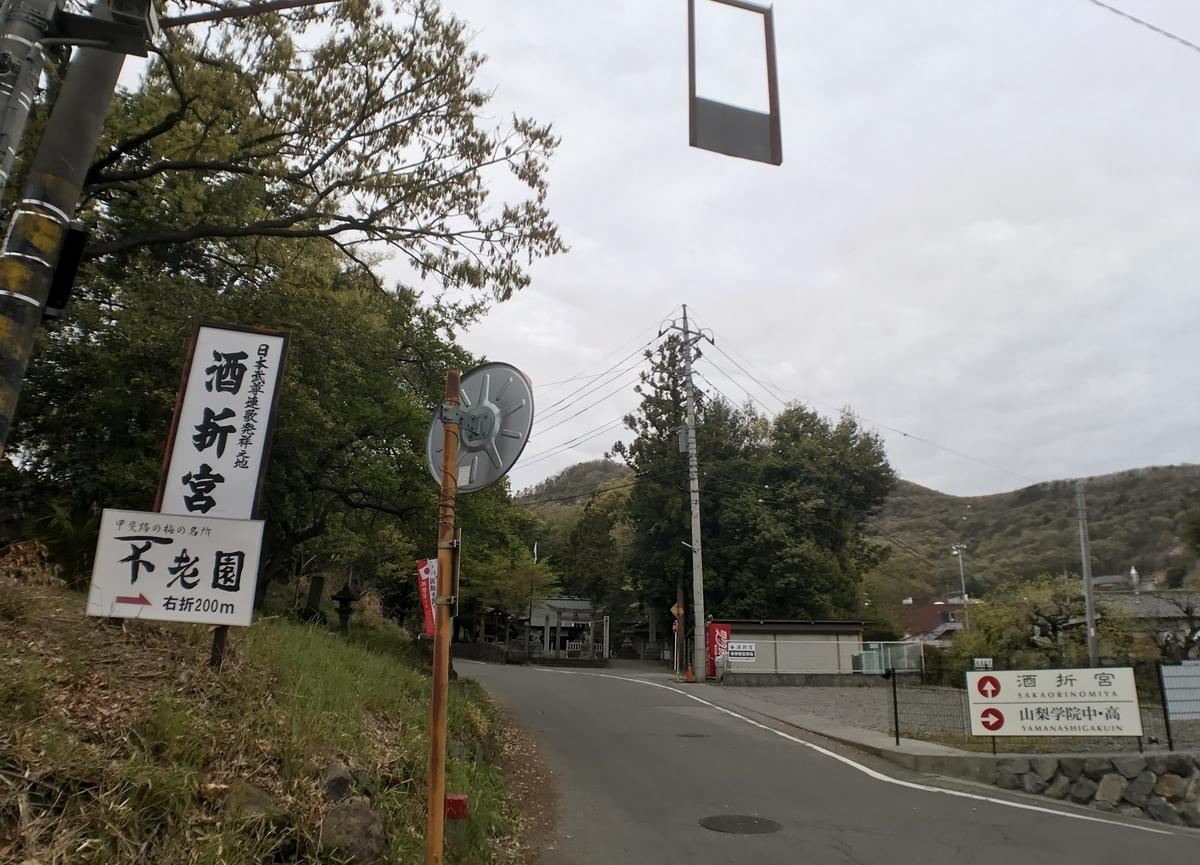 f:id:yasucom:20190426005256j:plain