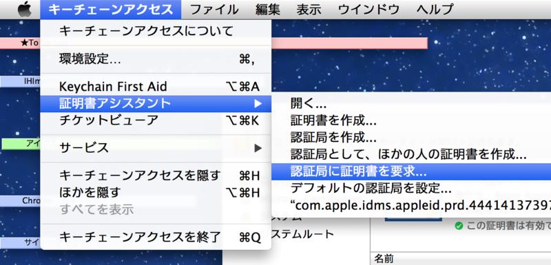 f:id:yasuda0404:20131011164710p:plain