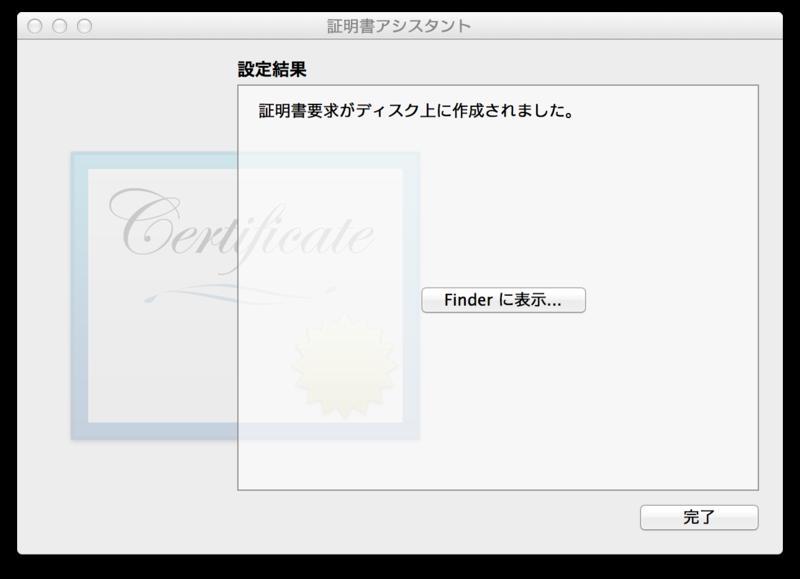 f:id:yasuda0404:20131011165349p:plain