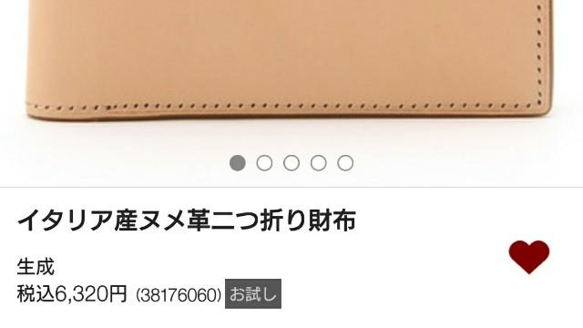 f:id:yasuda09020:20171226123641j:image