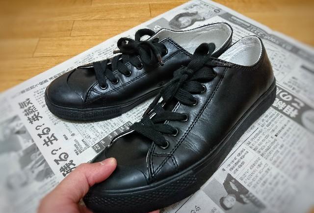 無印良品:撥水:オーガニックコットン:スニーカー:紳士靴