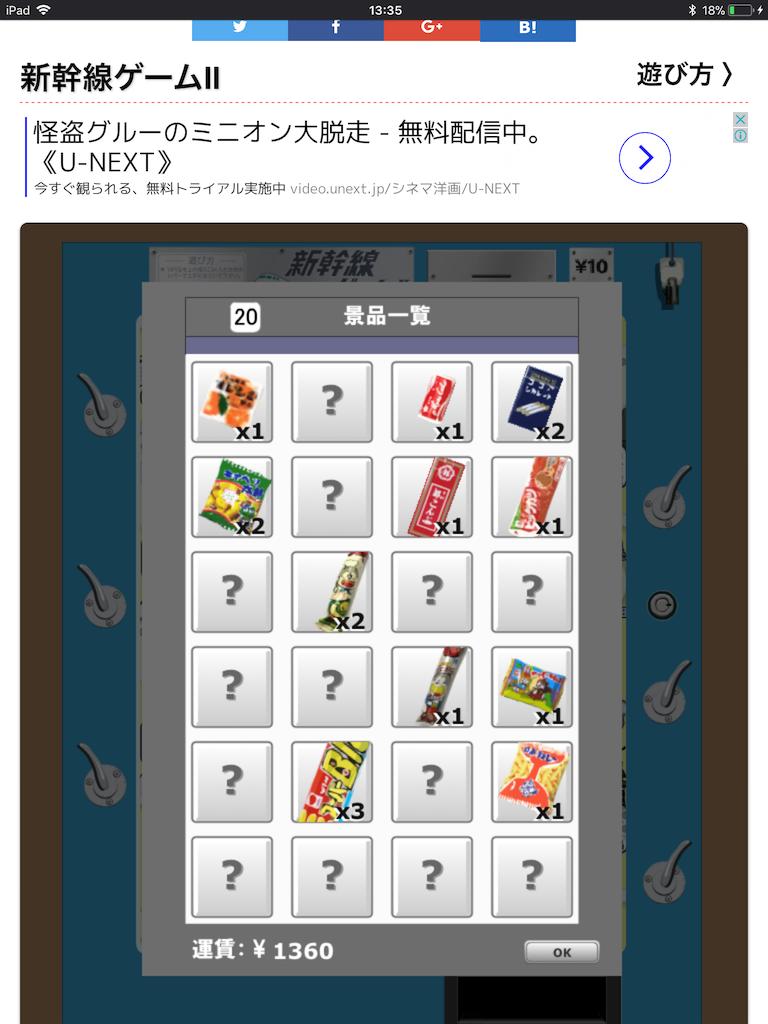 f:id:yasuda09020:20180107134807p:image