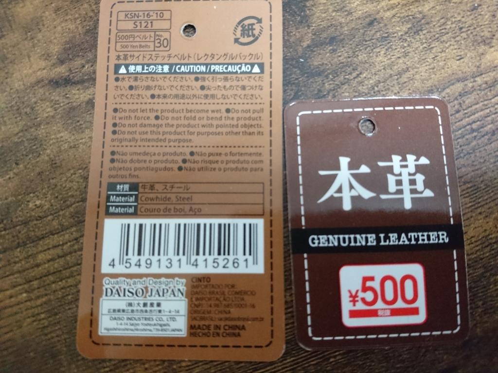 f:id:yasuda09020:20180202154035j:plain