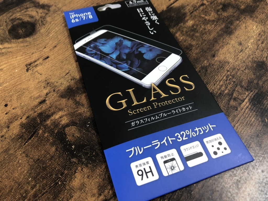 f:id:yasuda09020:20180719150048j:plain