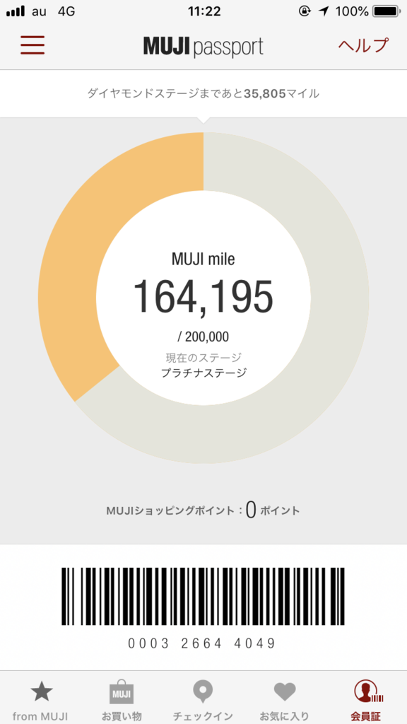 f:id:yasuda09020:20180824112337p:plain