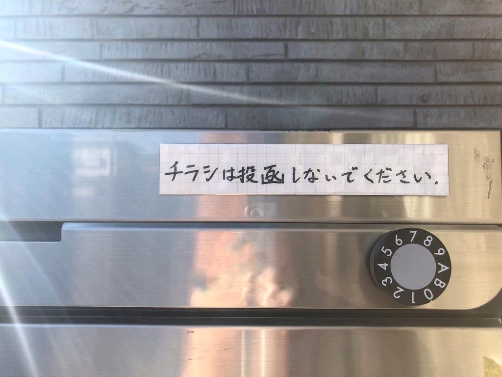 f:id:yasuda09020:20181025080822j:plain