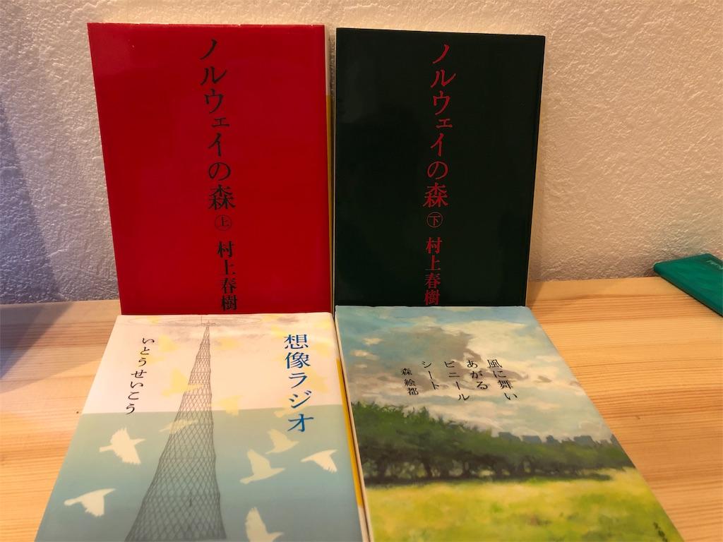 f:id:yasuda09020:20190107160156j:image