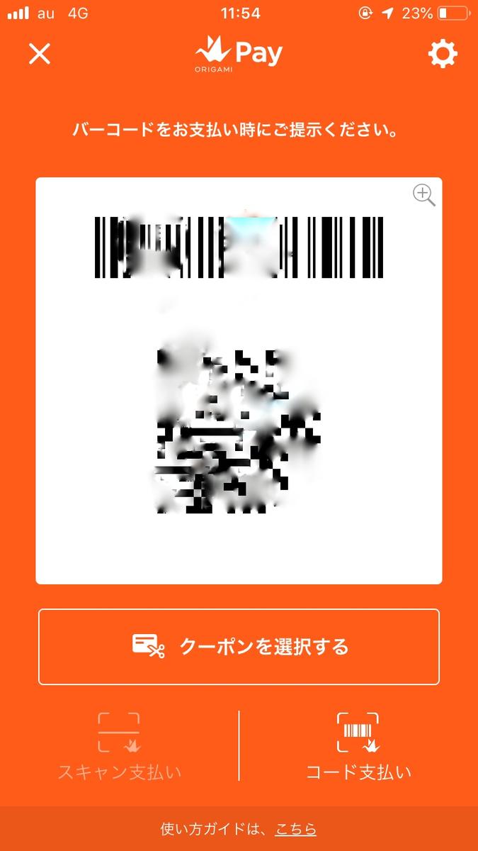 f:id:yasuda09020:20190512163922p:plain