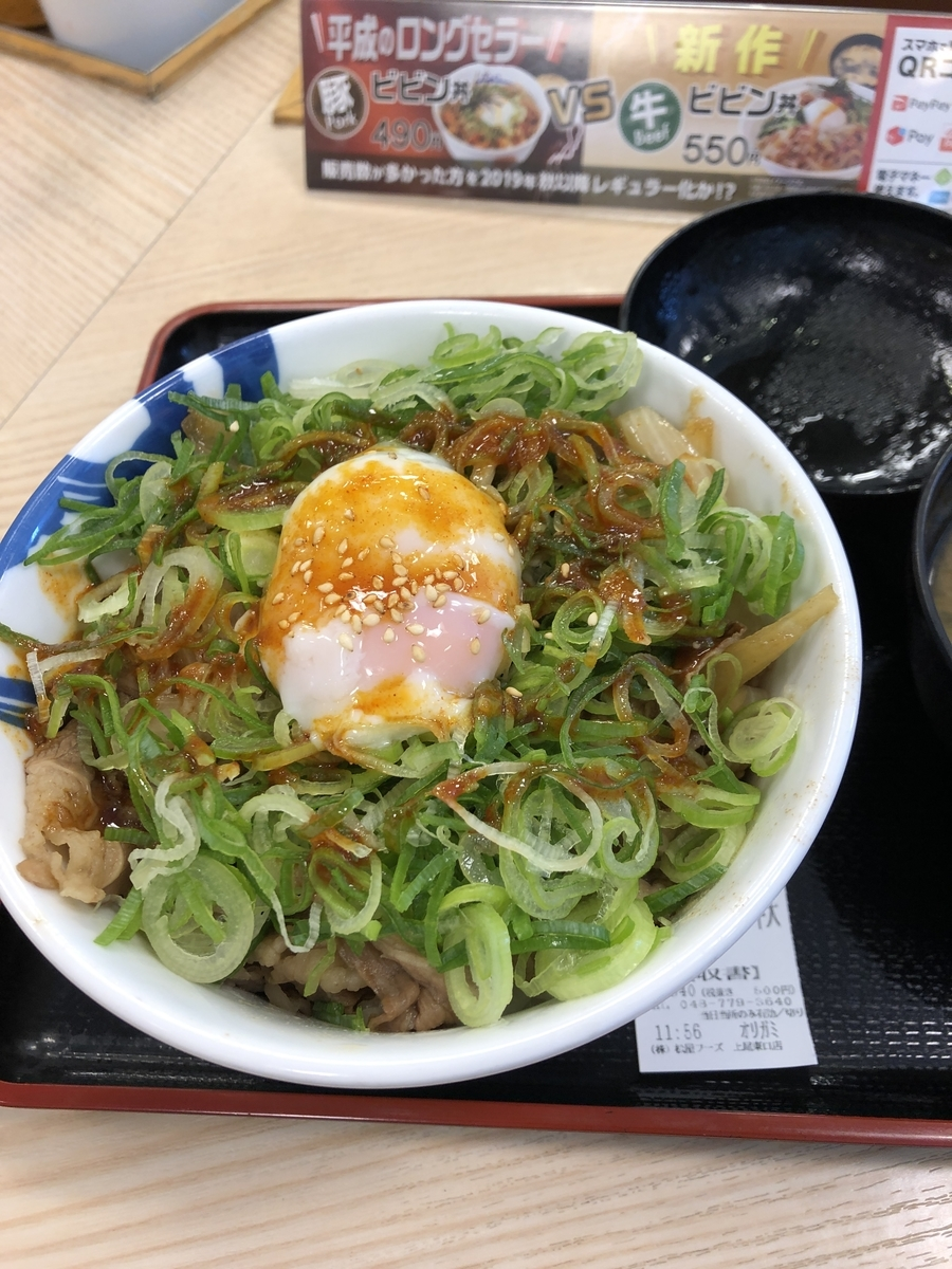 f:id:yasuda09020:20190512164027j:plain