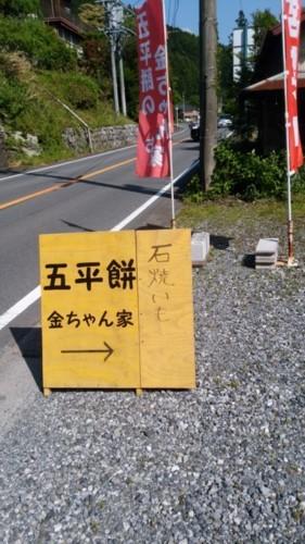 f:id:yasuda_clinic:20160504144146j:image:w360:left