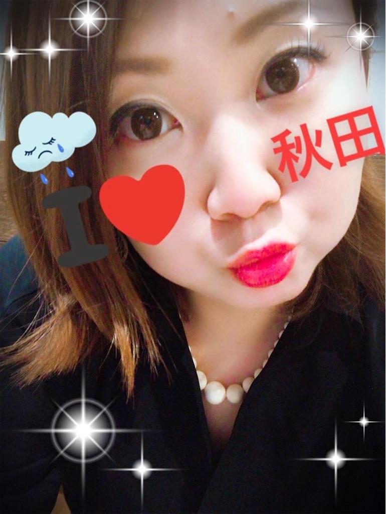 f:id:yasudamaripepepe:20180808214146j:plain