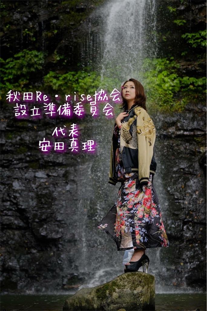 f:id:yasudamaripepepe:20181002013427j:image