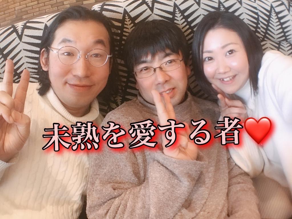 f:id:yasudamaripepepe:20190218183103j:plain