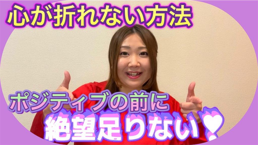 f:id:yasudamaripepepe:20210530162601j:image