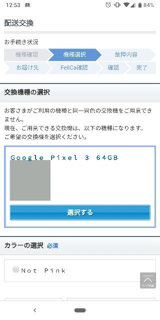 f:id:yasudashi:20190324000355j:image