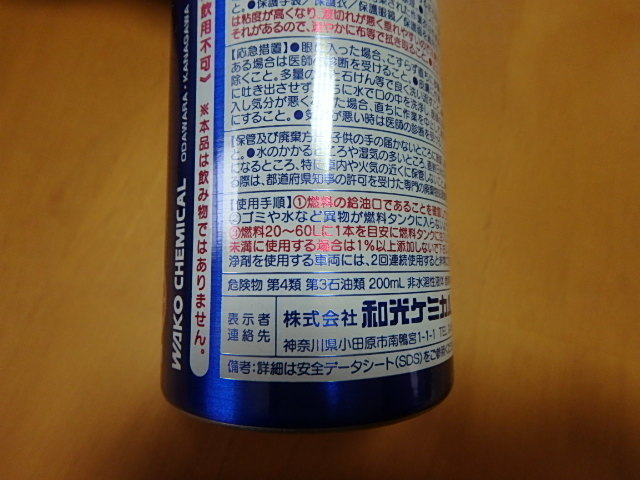 f:id:yasudaspeed:20201104113815j:plain