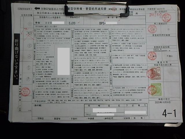 f:id:yasudaspeed:20201104114546j:plain