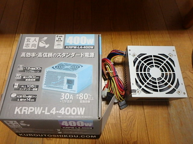 f:id:yasudaspeed:20201203113822j:plain