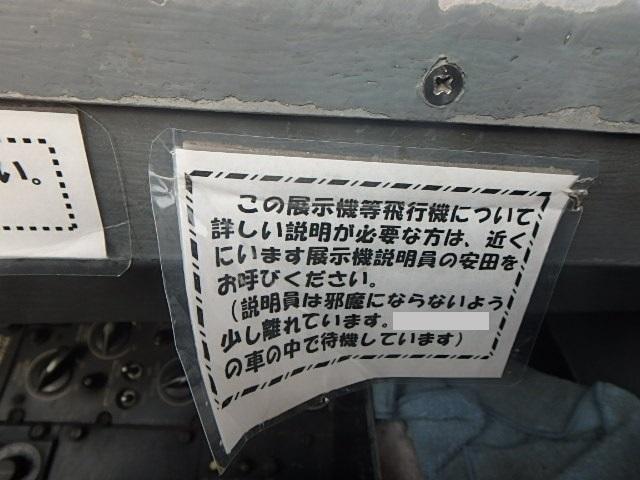 f:id:yasudaspeed:20201206101542j:plain