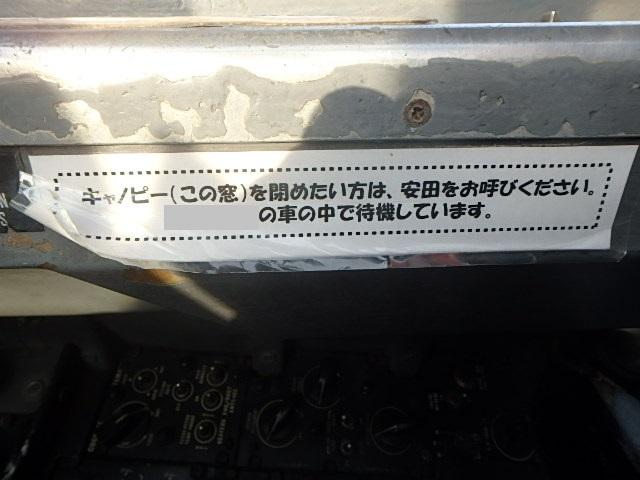 f:id:yasudaspeed:20201206101933j:plain