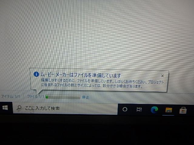 f:id:yasudaspeed:20201207131242j:plain