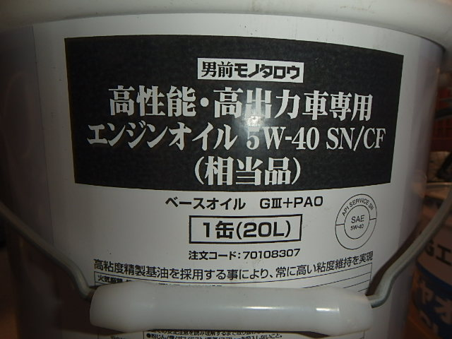 f:id:yasudaspeed:20201230110854j:plain
