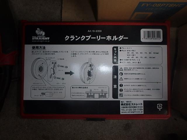 f:id:yasudaspeed:20210424101653j:plain