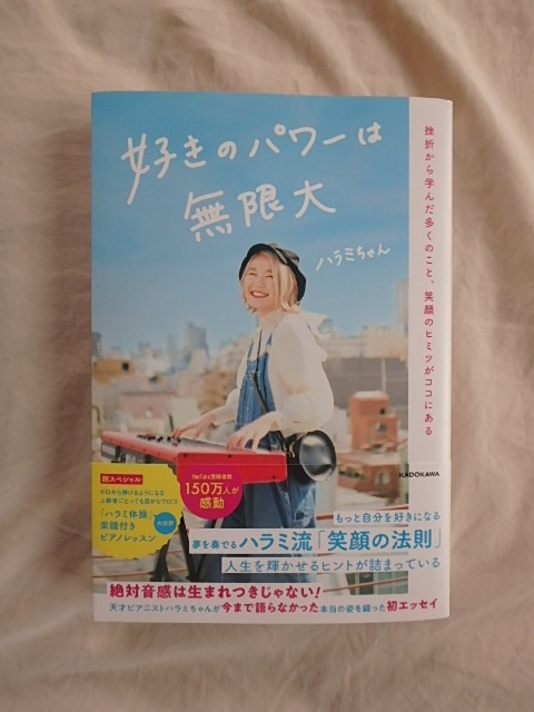 f:id:yasudaspeed:20210523171352j:plain
