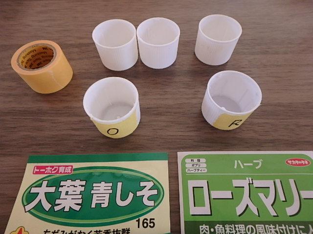 f:id:yasudaspeed:20210623181658j:plain