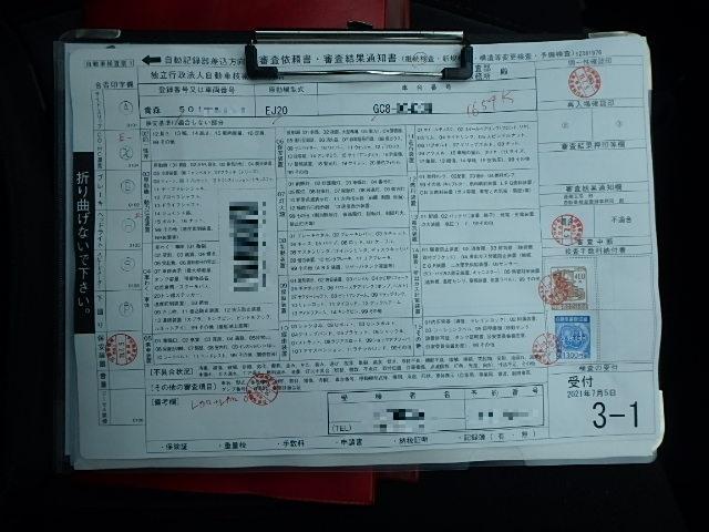 f:id:yasudaspeed:20210719121315j:plain