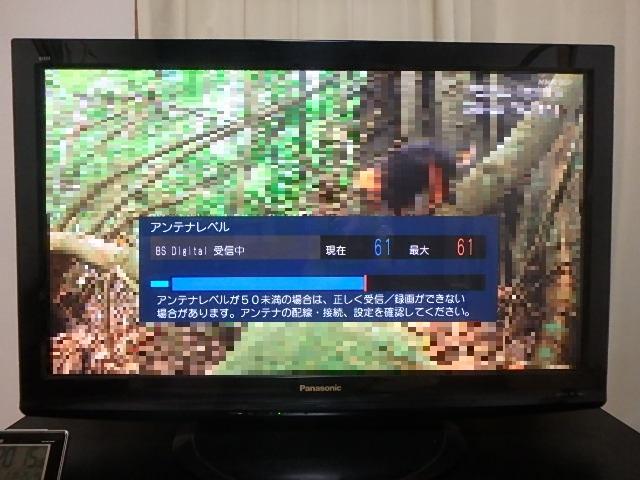 f:id:yasudaspeed:20211002203508j:plain