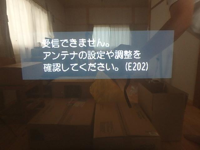 f:id:yasudaspeed:20211002203617j:plain
