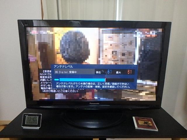 f:id:yasudaspeed:20211002205740j:plain
