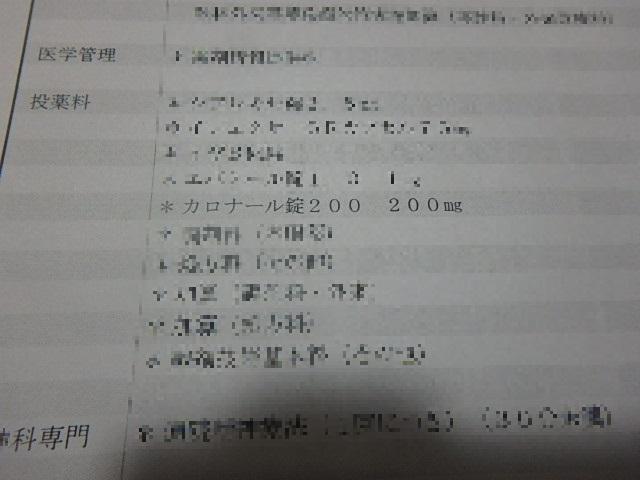 f:id:yasudaspeed:20211006200237j:plain