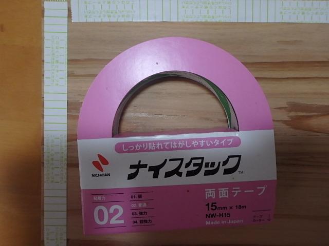 f:id:yasudaspeed:20211008170752j:plain