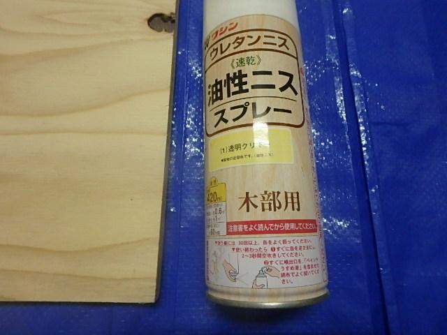 f:id:yasudaspeed:20211008174608j:plain