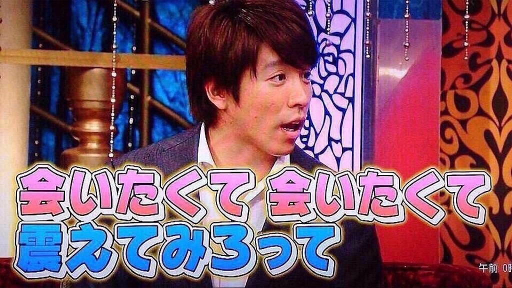 f:id:yasudatenshi:20170731230721j:image