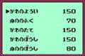 20171103200337