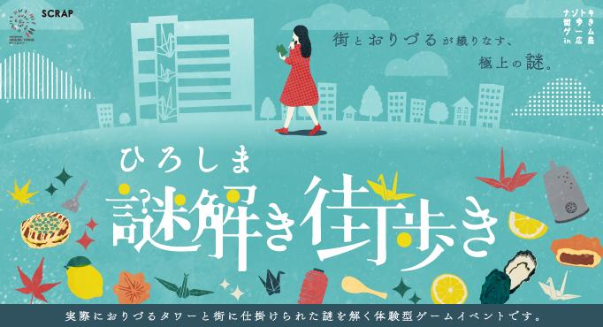 f:id:yasueturu:20190911110109j:plain