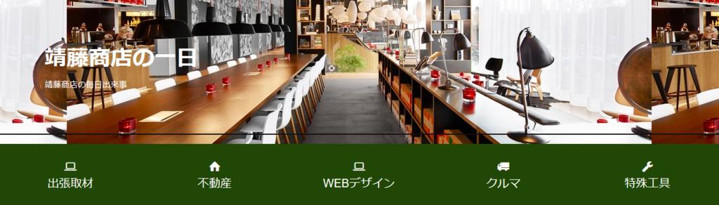 f:id:yasufuji-shoten:20170409163723p:plain