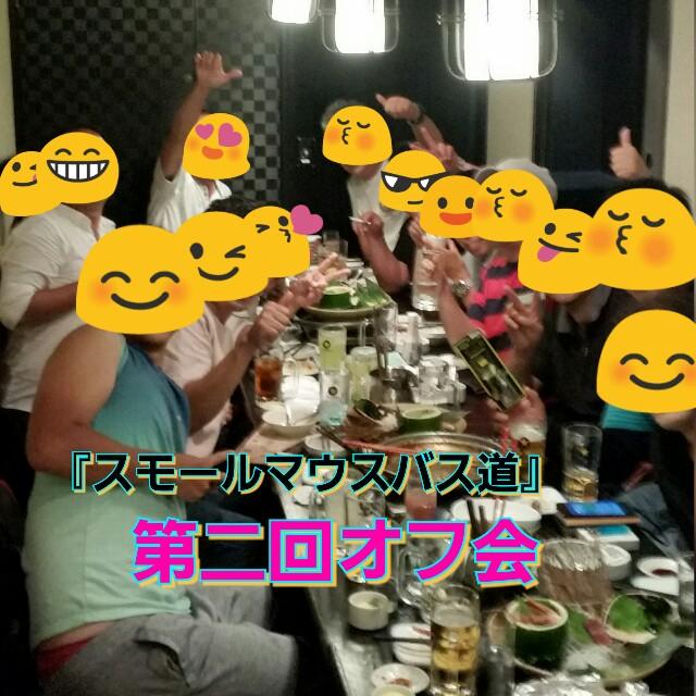 f:id:yasufumi617:20170821220334j:image
