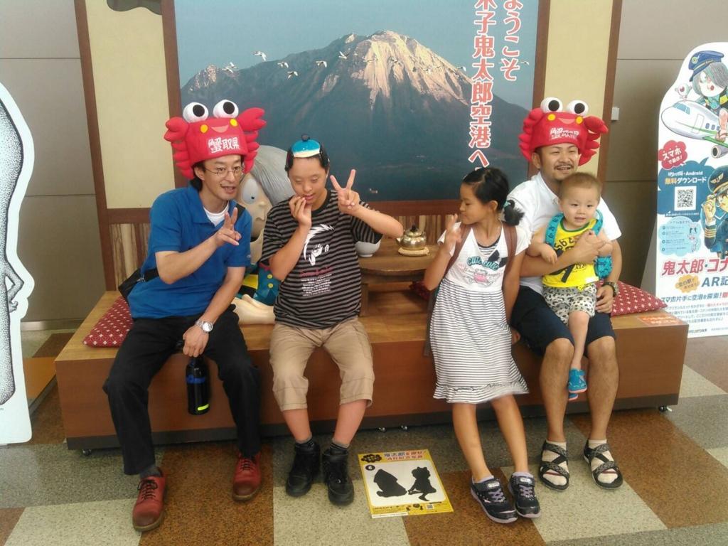 f:id:yasugi-seikei:20160809165244j:plain