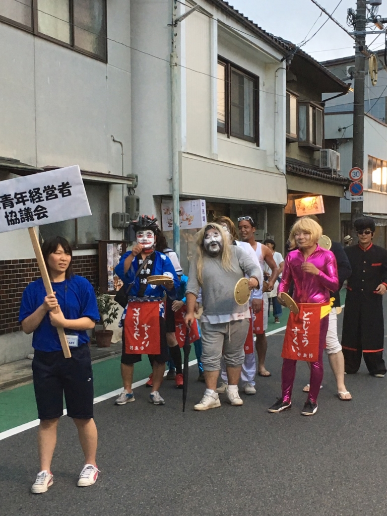 f:id:yasugi-seikei:20161027194948j:plain